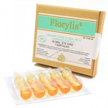 Florylis Soins global yeux (Концентрат для контура вокруг глаз) - купить, цена со скидкой