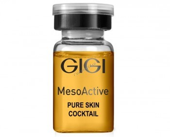 GIGI MA Pure skin (Коктейль анти-акне «Чистая кожа»), 8 мл - купить, цена со скидкой