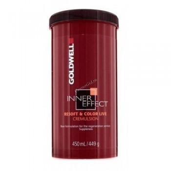 Goldwell Крем-эмульсия «Гладкость и увлажнение», 450 мл. - купить, цена со скидкой