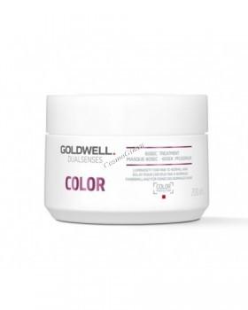 Goldwell Dualsenses Color 60sec treatment (Уход за 60 секунд для блеска окрашенных волос) - купить, цена со скидкой