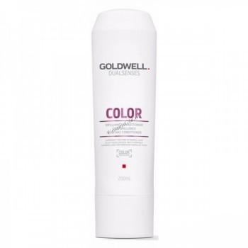 Goldwell Dualsenses Color Brilliance Conditioner (Кондиционер для блеска окрашенных волос) - купить, цена со скидкой