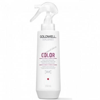 Goldwell Dualsenses Color Structure equalizer (Структурный эквалайзер), 150 мл - купить, цена со скидкой