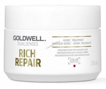 Goldwell Dualsenses Rich Repair 60 sec treatment (Восстанавливающий уход за 60 секунд для поврежденных волос) - купить, цена со скидкой
