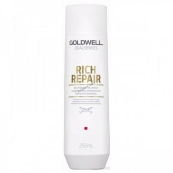 Goldwell Dualsenses Rich Repair Restoring Shampoo (Восстанавливающий шампунь для поврежденных волос) - купить, цена со скидкой