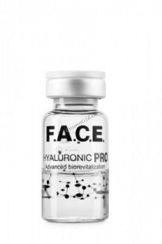 Face Hyaluronic PRO (Обогащенный полиревитализант на основе высоко- и низкомолекулярной гиалуроновой кислоты) - купить, цена со скидкой