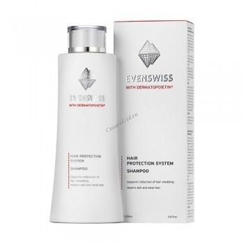Evenswiss Hair Protection system shampoo (Шампунь- Система защиты волос), 200 мл - купить, цена со скидкой