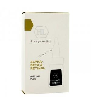 Holy Land Alpha-beta&retinol Peeling plus (Раствор для предпилинга), 8мл. - купить, цена со скидкой