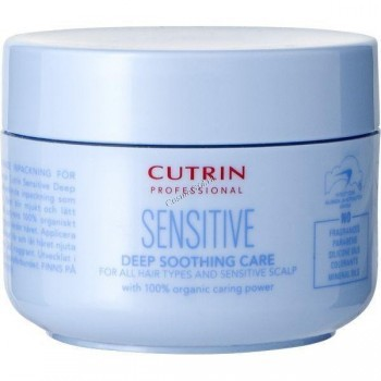 Cutrin Sensetive deep soothing care for all hair types and sensetive scalp (Интенсивная ухаживающая маска), 150 мл. - купить, цена со скидкой