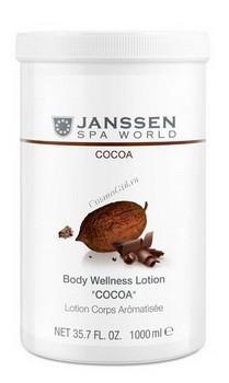 Janssen Body wellness lotion «Cocoa» (Нежная кремовая эмульсия «Какао»), 1000 мл - купить, цена со скидкой