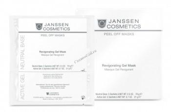 Janssen Revigorating gel mask (Ревитализирующая альгинатная гель маска) - купить, цена со скидкой