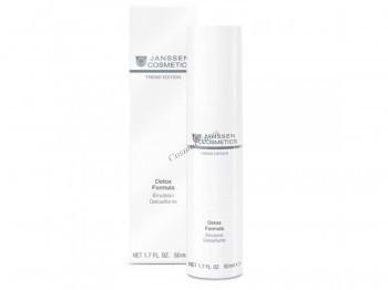 Janssen Skin detox formula (Антиоксидантная детокс-эмульсия) - купить, цена со скидкой