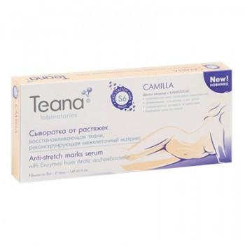 """Teana Сыворотка восстанавливающая ткани, от растяжек """"Camilla"""", 10*5 мл - купить, цена со скидкой"""