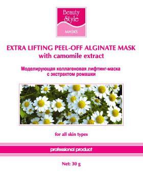 Beauty Style Набор альгинатных коллагеновых лифтинг-масок с экстрактом Ромашки, 1 препарат - купить, цена со скидкой