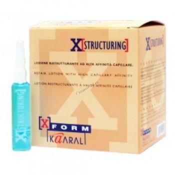Kaaral X-Structuring repair lotion (Интенсивный восстанавливающий лосьон) 12шт.х10мл. - купить, цена со скидкой