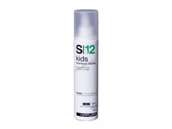 Napura Kids shampoo (Шампунь, гель для душа), 200 мл. - купить, цена со скидкой