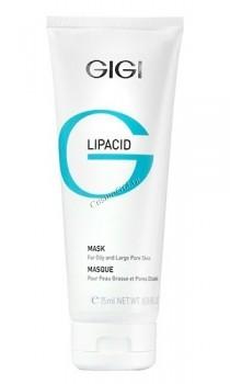 GIGI Lip mask (Маска лечебная) - купить, цена со скидкой