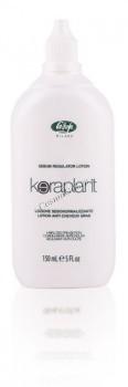 Lisap Keraplant Sebum regulator lotion (лосьон для регулирования жирности кожи головы), 150 мл - купить, цена со скидкой