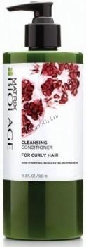 Matrix Cleansing Conditioner for curly hair (Очищающий кондиционер для вьющихся волос с экстрактом граната), 500 мл.  - купить, цена со скидкой