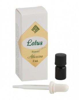 Ирис Эфирное масло «Абсолю Лотос», 2 мл - купить, цена со скидкой