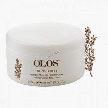Olos Melting rice cream elastizing (Тающий массажный крем для тела) - купить, цена со скидкой