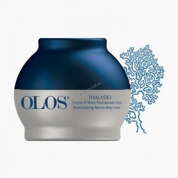 Olos Restructuring marine body cream (Реструктурирующий морской крем ),  250 мл. - купить, цена со скидкой