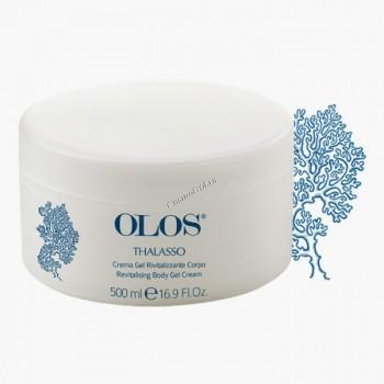 Olos Revitalising body gel cream (Крем-гель для обновления кожи тела), 500 мл. - купить, цена со скидкой