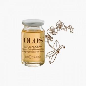 Olos strong face regenerating peeling (Регенерирующая сыворотка Extra ), 10шт. *5мл. - купить, цена со скидкой
