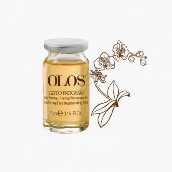 Olos  Extra Strong regenerating face peeling  (Регенерирующая сыворотка Strong extra), 10шт.*5мл. - купить, цена со скидкой