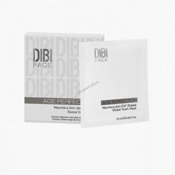 Dibi Global youth face mask(Комплексно омолаживающая маска для лица),  2шт.х10мл. - купить, цена со скидкой