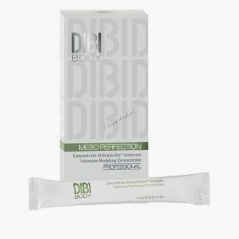 Dibi Intensive modelling concentrate (Интенсивный антицеллюлитный концентрат),  5шт.*15мл. - купить, цена со скидкой