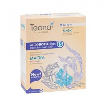 Teana Альгинатная маска «Пряный аромат моря» - купить, цена со скидкой