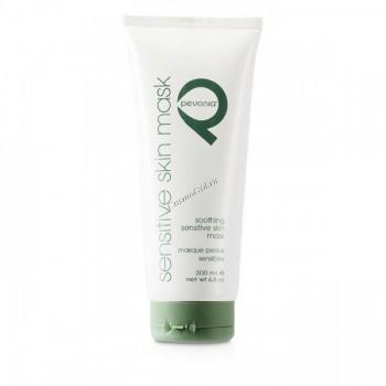 Pevonia Lavandou soothing sensitive skin mask (Смягчающая маска для чувствительной кожи), 200 мл - купить, цена со скидкой