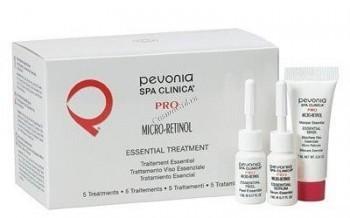 Pevonia Micro-retinol (Набор для процедуры с микро-ретинолом), на 5 процедур - купить, цена со скидкой