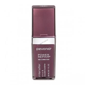 Pevonia Power repair intensifer elastin & sorghum (Интенсивная сыворотка с ДНК и диацетил болдином), 30 мл - купить, цена со скидкой
