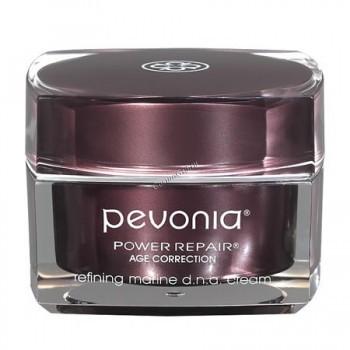Pevonia Power repair refining marine D.N.A cream (Совершенствующий крем с морской ДНК), 50 мл - купить, цена со скидкой