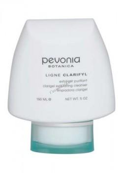 Pevonia Speciale пentle уxfoliating сleanser (Мягкое отшелушивающее очищающее средство) - купить, цена со скидкой