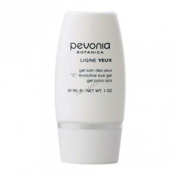 """Pevonia Yeux evolutive eye gel """"С"""" (Эволютивный гель с витамином С для кожи вокруг глаз) - купить, цена со скидкой"""