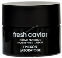 Ericson Laboratoire Nourishing cream with fresh caviar cell (Питательный крем с концентратом икры), 50 мл - купить, цена со скидкой