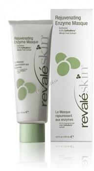 Revaleskin Rejuvenating enzyme masque (Омолаживающая энзимная маска), 120 мл. - купить, цена со скидкой
