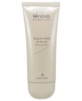 Anna Lotan Renova beauty mask for dry skin (Маска «Красоты» для сухой кожи). - купить, цена со скидкой