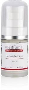 Meillume Restoration eye cream (Восстанавливающий крем для век), 15 мл - купить, цена со скидкой