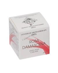 Ирис Крем-маска ночная питательная «Роза Дамасская», 30 мл. - купить, цена со скидкой