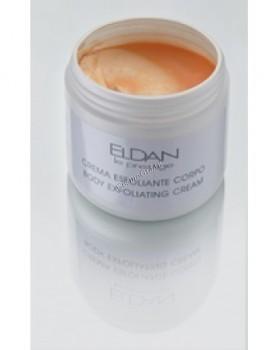 Sothys Exfoliating body cream (Эксфолиирующий крем-гоммаж тройного действия), 800 мл - купить, цена со скидкой