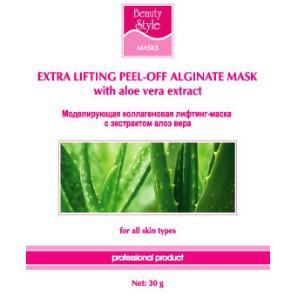 Beauty Style Набор альгинатных коллагеновых масок с экстрактом Алоэ Вера, 1 препарат - купить, цена со скидкой