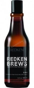 Redken Brews 3-in-1 (Шампунь, кондиционер и гель для душа 3 в 1) - купить, цена со скидкой