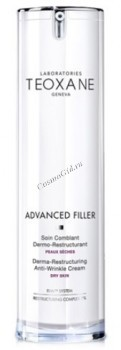 Teosyal Advanced Filler Dry (Омолаживающий крем для сухой кожи), 50 мл - купить, цена со скидкой