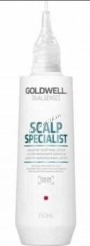 Goldwell Dualsenses Scalp Specialist Sensitive soothing lotion (Успокаивающий лосьон для чувствительной кожи головы), 150 мл - купить, цена со скидкой