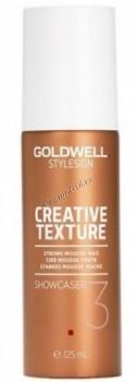 Goldwell Showcaser (Текстурирующий пенный воск), 125 мл. - купить, цена со скидкой