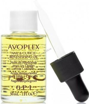 OPI Масло для ногтей и кутикулы Avoplex Oil  - купить, цена со скидкой