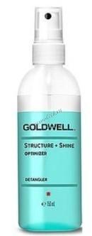 Goldwell Оптимизатор «Термальная защита», 150 мл. - купить, цена со скидкой